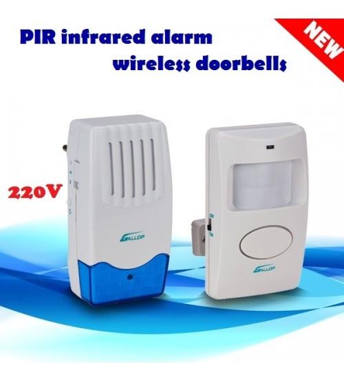 Безжична аларма с датчик за движение JX-F623-109