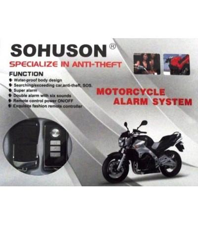 Аларма за мотоциклет DS079W