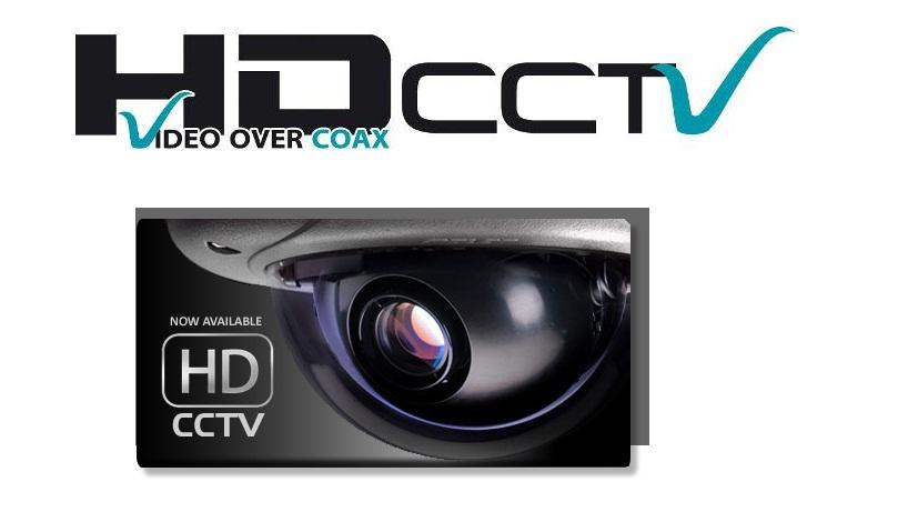 HDcctv видеонаблюдение – заслужава ли си инвестицията?