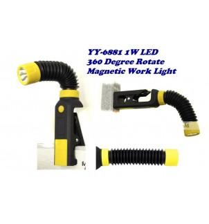 Аварийна LED лампа YY6881