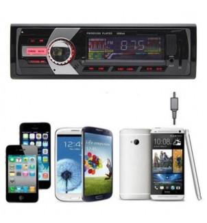 MP3 радио за кола DS-6243