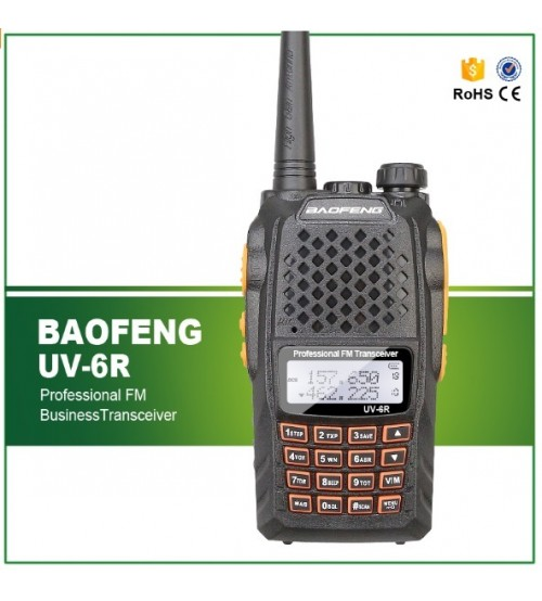 Модерна преносима радиостанция UV-6R 5W
