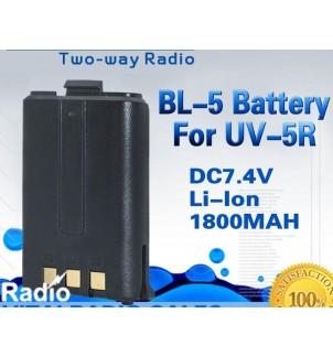 Батерия за радиостанции Baofeng UV-5R