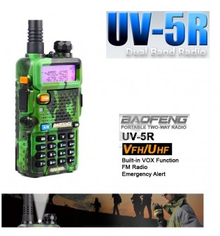 Професионална радиостанция UV-5R камуфлаж 5W