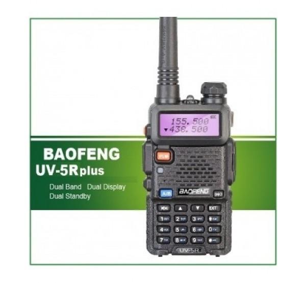 Професионална радиостанция UV-5R Plus 10Wза лов
