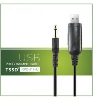 USB кабел за програмиране на радиостанции Icom RPC-i17-U