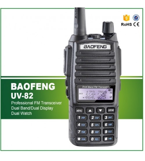 Професионална радиостанция UV-82 5W