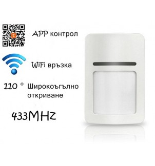 Wireless PIR сензор HW400A TUYA и аларма 2 в 1