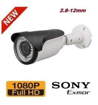Булет камера DS-H716 1080P 2.8-12мм