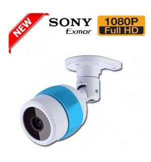 2MP Булет камера за външен монтаж DS-H519 1080P