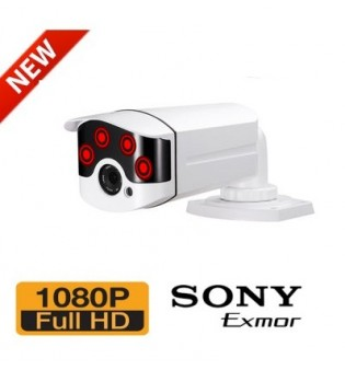 Булет камера DS-H913 Sony 1080P