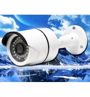 Булет камера DS-2056-i24