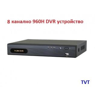 8 канален видео рекордер DVR TD2308SS-C 960H