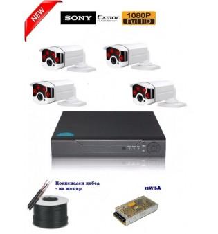 Готова система DS-04HD-H913
