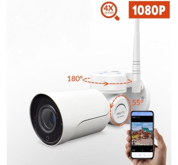 Wifi PTZ камера DS-M11 с 4x оптичен ZOOM