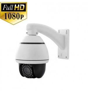 PTZ камера CS-PTZ10AHD-H 1080P