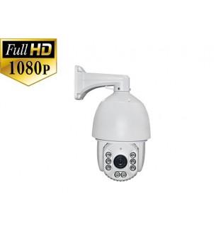 PTZ камера CS-PTZ18AHD-H 1080P