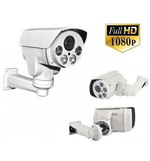 PTZ камера IR-PTZ10AHD20 1080P