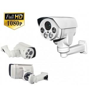 PTZ камера IR-PTZ4AHD20 1080P
