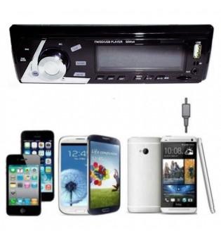 MP3 радио за кола DS-6088