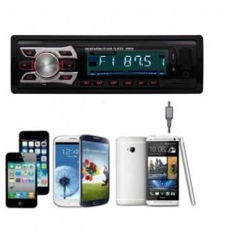 MP3 радио за кола DS-6252