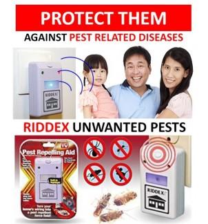 Защита от домашни вредители Riddex Plus