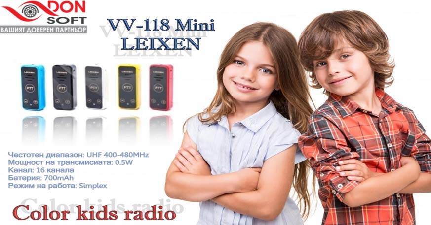 catalog/Banners/Color kids radio.jpg
